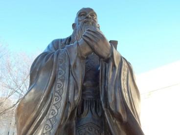 Confucius et les managers